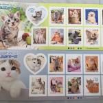 日本郵便から発売された「身近な動物シリーズ」の猫切手がキュートすぎる