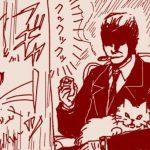 もしも悪のボスが猫好きだったら!斬新な設定がツボにハマる猫漫画