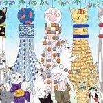 「仙台たにゃばたまつり」実現へ!猫で仙台七夕まつりを盛り上げるクラウドファウンディング