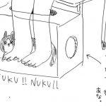 猫好きさん歓喜の新発明!猫の温もりを活かせる「あったか装置」イラストが大反響